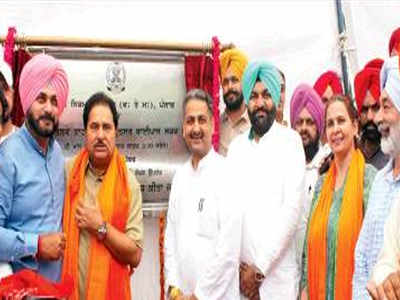 Punjab government to construct 32 Railway Over Bridges, Vijay Inder Singla